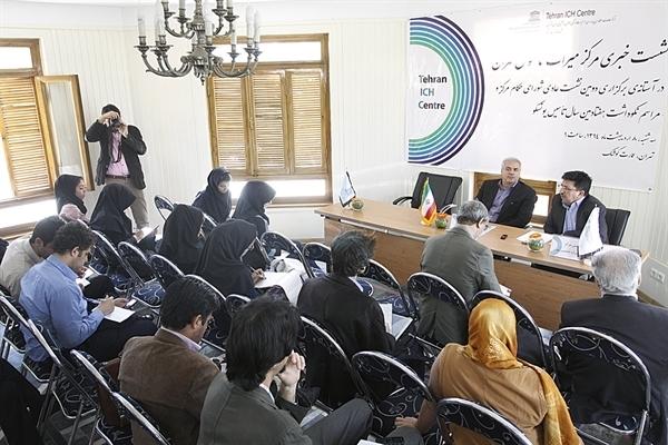 دومین نشست عادی شورای حکام مرکز، و مراسم نکوداشت هفتادمین سالگرد تأسیس یونسکو، تهران، اردیبهشت ۱۳۹۴