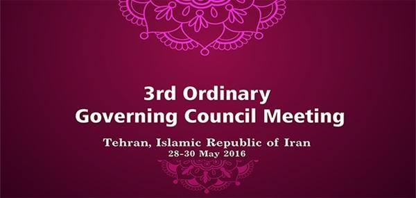 سومین نشست عادی شورای حکام مرکز میراث ناملموس تهران