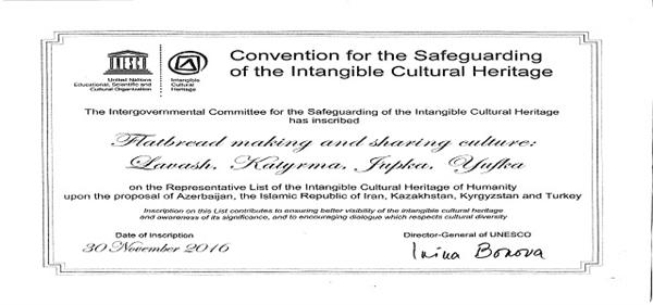 """امضای گواهینامهی ثبت پروندههای چندملیتی """"نوروز"""" و """"فرهنگ پخت نان لواش"""" توسط رییس سازمان یونسکو"""