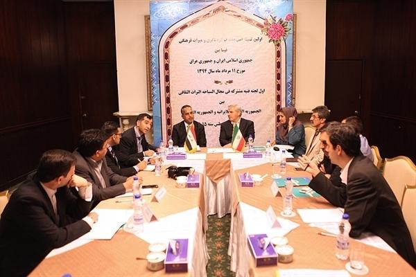 تفاهمنامه همکاریهای گردشگری و میراث فرهنگی ایران و عراق به امضاء رسید