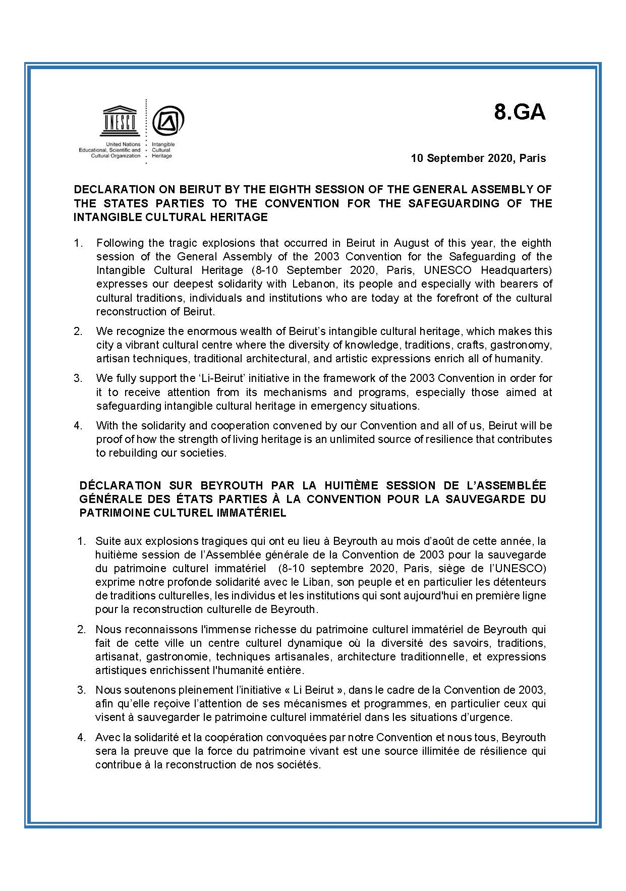 DECLARATION ON BEIRUT BY THE EIGHTH SESSION OF THE GENERAL ASSEMBLY OF THE STATES PARTIES TO THE CONVENTION FOR THE SAFEGUARDING OF THE INTANGIBLE CULTURAL HERITAGE